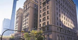 费尔蒙帕利斯尔酒店 - 卡尔加里 - 建筑