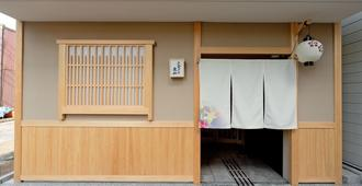 东山M旅馆 - 京都 - 户外景观