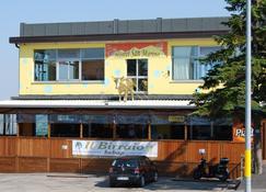 圣马力诺旅馆 - 圣马力诺 - 建筑