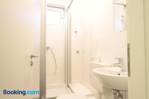 阿尔托纳北克酒店 - 汉堡 - 浴室