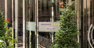 巴黎索邦美居酒店 - 巴黎 - 户外景观