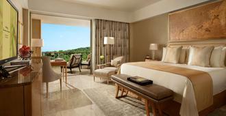 巴厘岛穆丽雅酒店 - South Kuta - 睡房