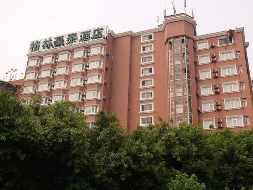 格林豪泰重庆谢家湾快捷酒店 - 重庆 - 建筑