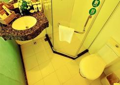 格林豪泰酒店(重慶謝家灣店) - 重庆 - 浴室