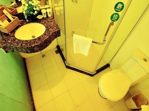 格林豪泰重庆谢家湾快捷酒店 - 重庆 - 浴室