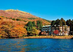 箱根芦之湖皇家王子大饭店 - 箱根 - 户外景观