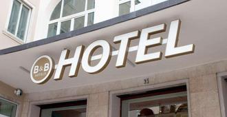 特雷维索住宿加早餐旅馆 - 特雷维索