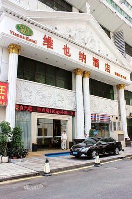 维也纳酒店(深圳火车站店) - 深圳 - 建筑