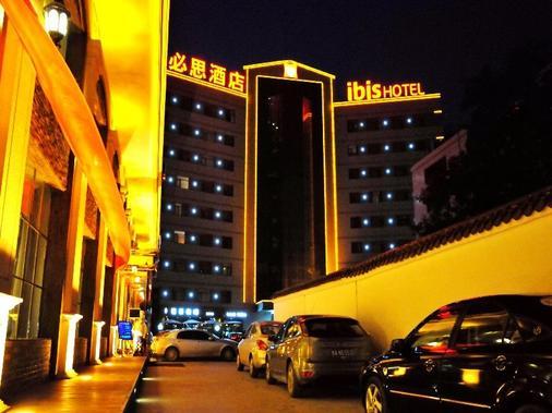 宜必思兰州张掖路酒店 - 兰州 - 建筑