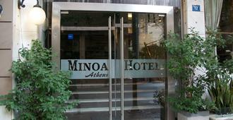 雅典弥诺阿酒店 - 雅典 - 建筑