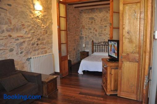 昆达罗之家酒店 - 赫罗纳 - 睡房