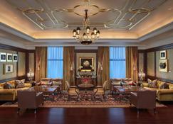 新德里里拉宫殿酒店 - 新德里 - 休息厅