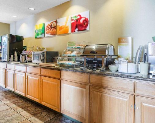 科罗拉多斯普林斯机场品质酒店 - 科罗拉多斯普林斯 - 自助餐