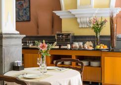 英伦酒店 - 格拉纳达 - 餐馆