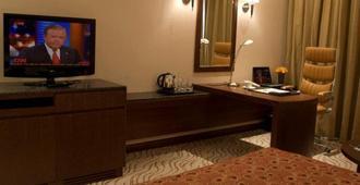 瑞吉斯公园克里斯金酒店 - 迪拜 - 客房设施