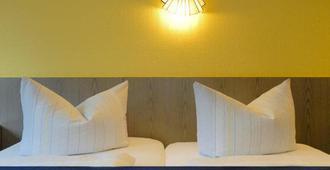 柏林格吕内瓦尔德酒店 - 柏林 - 睡房