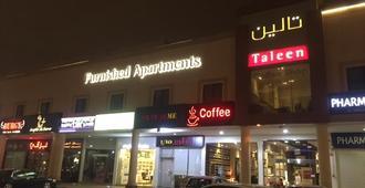 塔林奥沙哈法公寓式酒店 - 利雅德