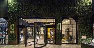 美丽都查马丁酒店 - 马德里 - 酒店入口