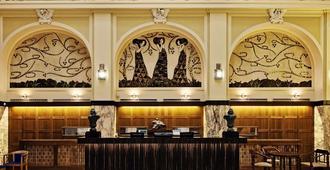 格兰迪萨豪华宫殿酒店 - 布尔诺 - 大厅