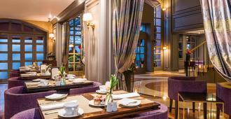 波哥大维多利亚雷吉亚索菲特酒店 - 波哥大 - 餐馆