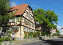 施瓦尔兹罗斯酒店 - 罗滕堡 - 建筑