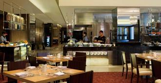 上海西藏大厦万怡酒店 - 上海 - 餐馆