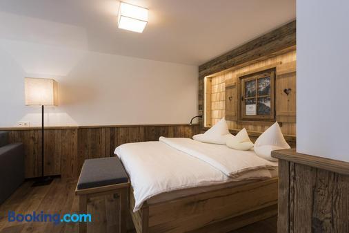 斯图拜尔霍夫酒店 - 施图拜谷地新施蒂夫特 - 睡房