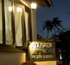 望厦佩达夫拉达酒店