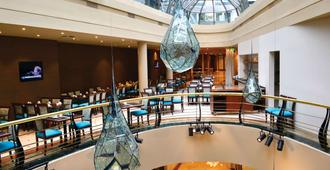 佛罗里达街广场豪生酒店 - 布宜诺斯艾利斯 - 餐馆