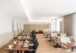 Nh维也纳艾特尔斯豪斯酒店 - 维也纳 - 餐馆