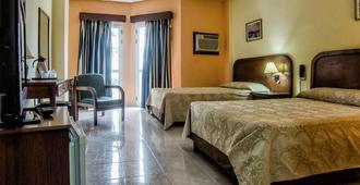 里多酒店 - 哈瓦那 - 睡房