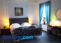 法尔德霍夫酒店 - 科隆 - 睡房