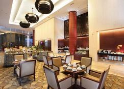 瑞士-貝林飯店北幹巴魯 - 北干巴鲁/帕干巴鲁 - 餐馆