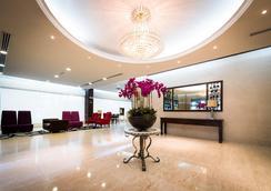 新山中心酒店 - 柔佛巴鲁 - 大厅
