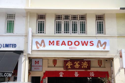 Abc旅馆(汉密尔顿) - 新加坡 - 建筑