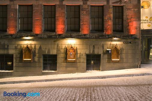 爱丁堡魔力城堡酒店 - 爱丁堡 - 建筑