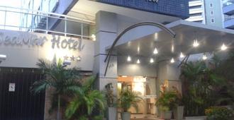 希玛酒店 - 福塔莱萨 - 建筑