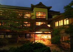 铅温泉富士山日式旅馆 - 花卷市 - 建筑