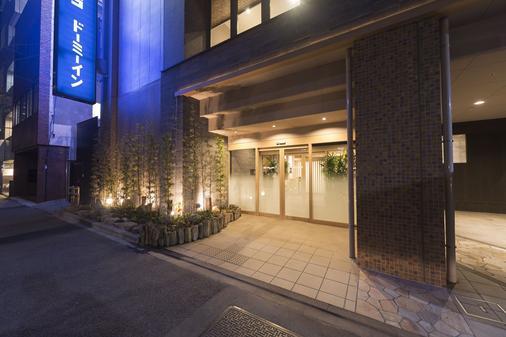 东京八丁堀多米酒店 - 东京 - 建筑