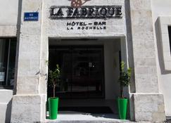 法布里克酒店 - 拉罗谢尔 - 建筑