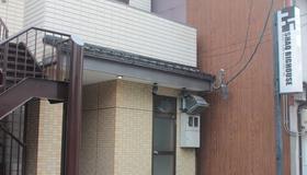 沙克币吉豪斯酒店 - 金泽市 - 户外景观