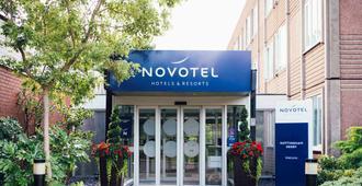 诺丁汉德比诺富特酒店 - 诺丁汉 - 建筑