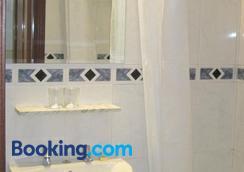 冈萨洛旅馆 - 马德里 - 浴室