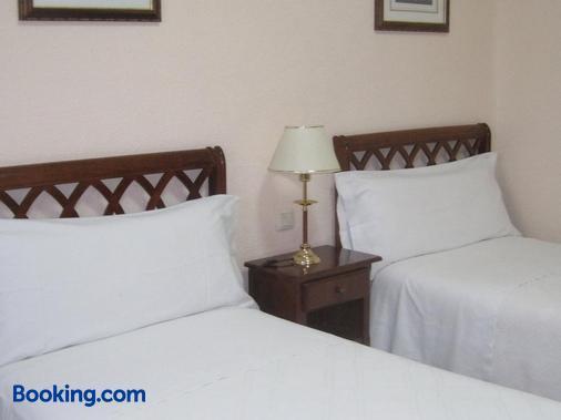 马德里冈萨洛旅馆 - 马德里 - 睡房