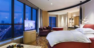 长沙雅士亚华美达广场酒店 - 长沙 - 睡房