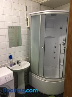 City Center Hostel - 基辅 - 浴室