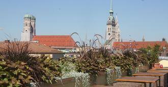 德意志橡树酒店 - 慕尼黑 - 户外景观