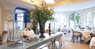 乐比格内酒店 - 普罗旺斯艾克斯 - 餐馆