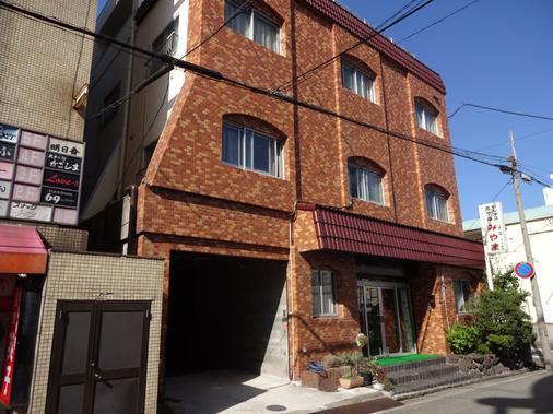 美山商务酒店 - 和歌山 - 建筑
