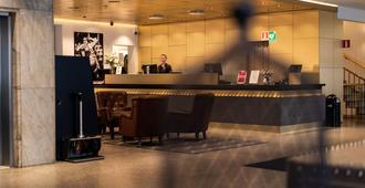 斯堪迪克马耳曼酒店 - 斯德哥尔摩 - 酒吧